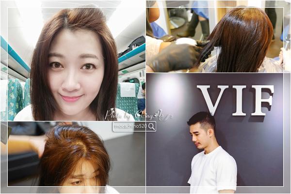 悄悄換上溫柔的髮色,士林髮廊推薦,VIF Hair Salon,IVAN設計師 (1).jpg