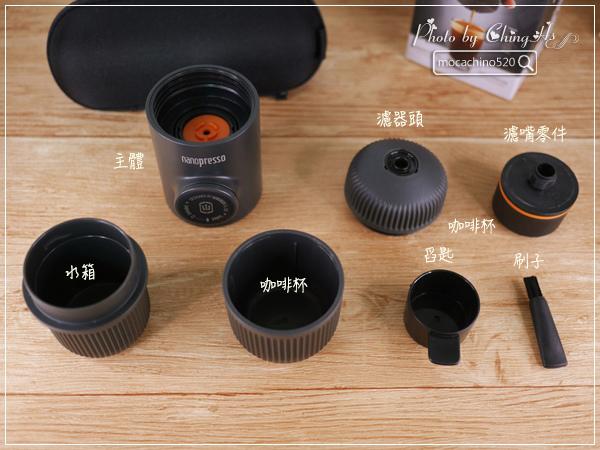 迷你濃縮咖啡機 Wacaco nanopresso 開箱,咖啡機推薦 (5).jpg
