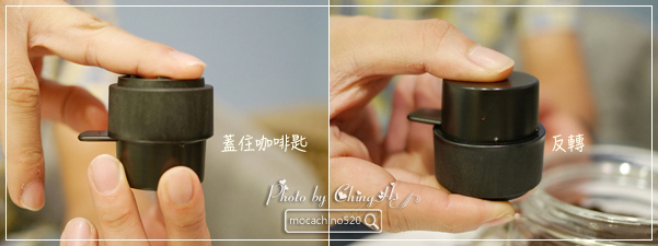 迷你濃縮咖啡機 Wacaco nanopresso 開箱,咖啡機推薦 (7).jpg