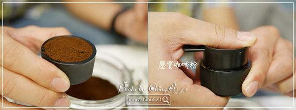 迷你濃縮咖啡機 Wacaco nanopresso 開箱,咖啡機推薦 (8).jpg