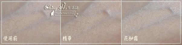 高效能保養專家 R. Shining天然保養專科 極致花秘精華、極致花秘霜 (4).jpg