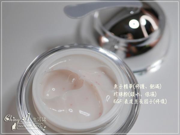 讓肌膚隨時都像有打光,打造女神肌膚的Dr. Satin 魚子EGF珍珠女神霜 (3).jpg