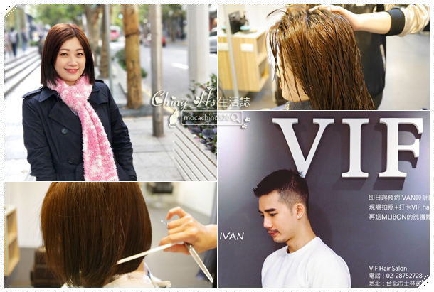 天母士林髮廊推薦,VIF Hair Salon,IVAN設計師 (1).jpg