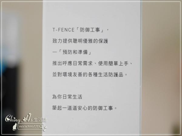 出國必備,油頭OUT,隨時擁有蓬鬆秀髮。T-FENCE防禦工事 乾洗髮 清爽蓬鬆噴霧 (3).jpg