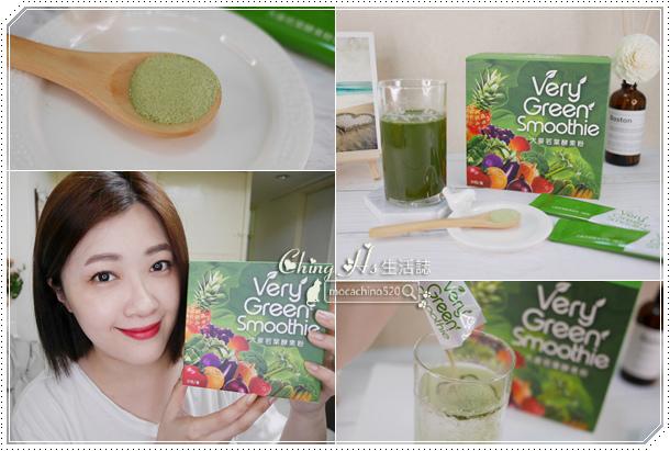 給我滿滿營養與守護,外食沒煩惱,Very Green Smoothie 大麥若葉酵素粉 (1).jpg