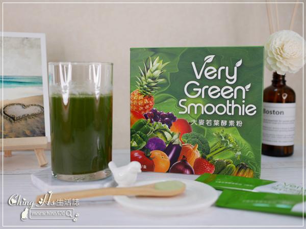 給我滿滿營養與守護,外食沒煩惱,Very Green Smoothie 大麥若葉酵素粉 (2).jpg