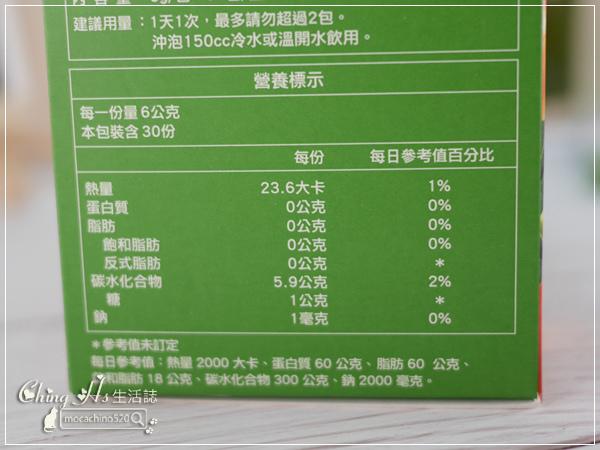 給我滿滿營養與守護,外食沒煩惱,Very Green Smoothie 大麥若葉酵素粉 (4).jpg