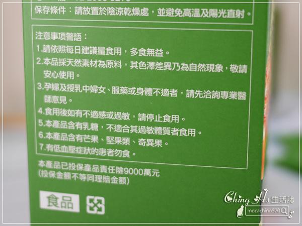 給我滿滿營養與守護,外食沒煩惱,Very Green Smoothie 大麥若葉酵素粉 (3).jpg