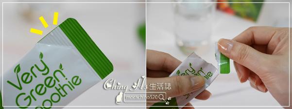 給我滿滿營養與守護,外食沒煩惱,Very Green Smoothie 大麥若葉酵素粉 (11).jpg