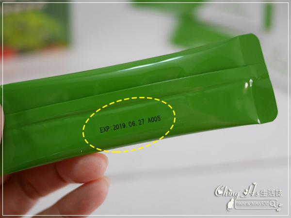 給我滿滿營養與守護,外食沒煩惱,Very Green Smoothie 大麥若葉酵素粉 (6).jpg