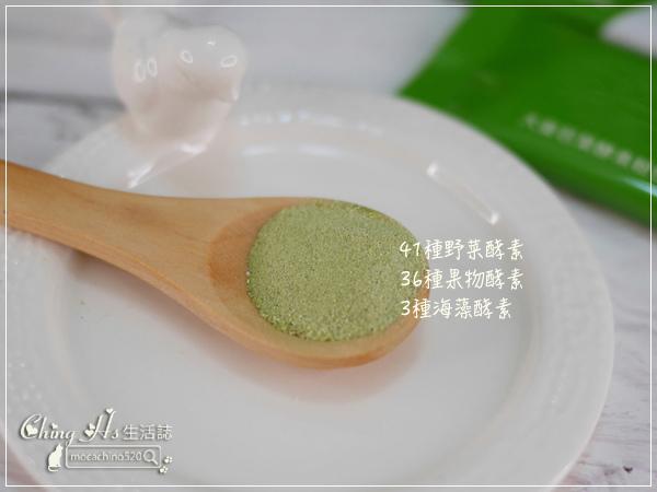 給我滿滿營養與守護,外食沒煩惱,Very Green Smoothie 大麥若葉酵素粉 (7).jpg