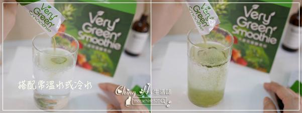 給我滿滿營養與守護,外食沒煩惱,Very Green Smoothie 大麥若葉酵素粉 (12).jpg