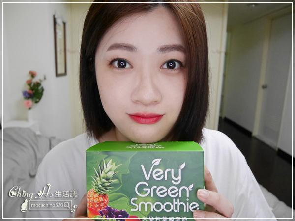 給我滿滿營養與守護,外食沒煩惱,Very Green Smoothie 大麥若葉酵素粉 (16).jpg