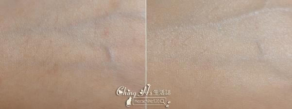 平價版GA粉底精華,MISSHA 粉底精華推薦Super Light Oil Foundation (4).jpg