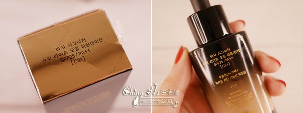 平價版GA粉底精華,MISSHA 粉底精華推薦Super Light Oil Foundation (2).jpg