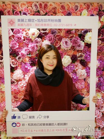 旭彤診所Venus Legacy女神機 (22).jpg