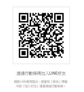 用LINE購物好方便,FANSbee機器人x Navalli Hill 購物教學x戰利品開箱 (3).jpg