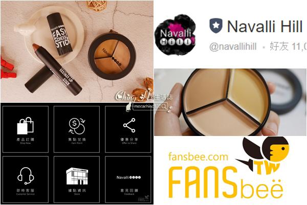 用LINE購物好方便,FANSbee機器人x Navalli Hill 購物教學x戰利品開箱 (1).jpg
