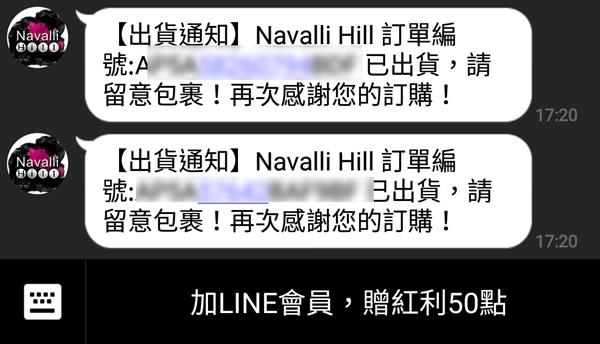 用LINE購物好方便,FANSbee機器人x Navalli Hill 購物教學x戰利品開箱 (16).jpg