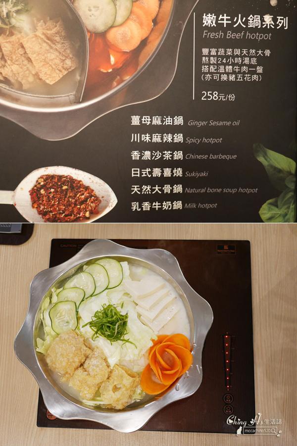 東湖美食餐廳推薦,洋夫人牛排,捷運葫洲站美食 (20).jpg