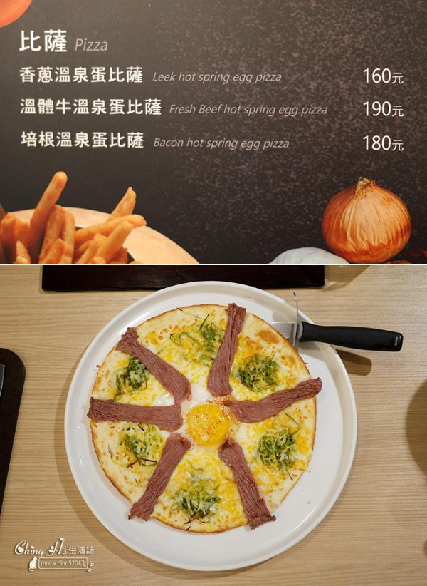 東湖美食餐廳推薦,洋夫人牛排,捷運葫洲站美食 (24).jpg