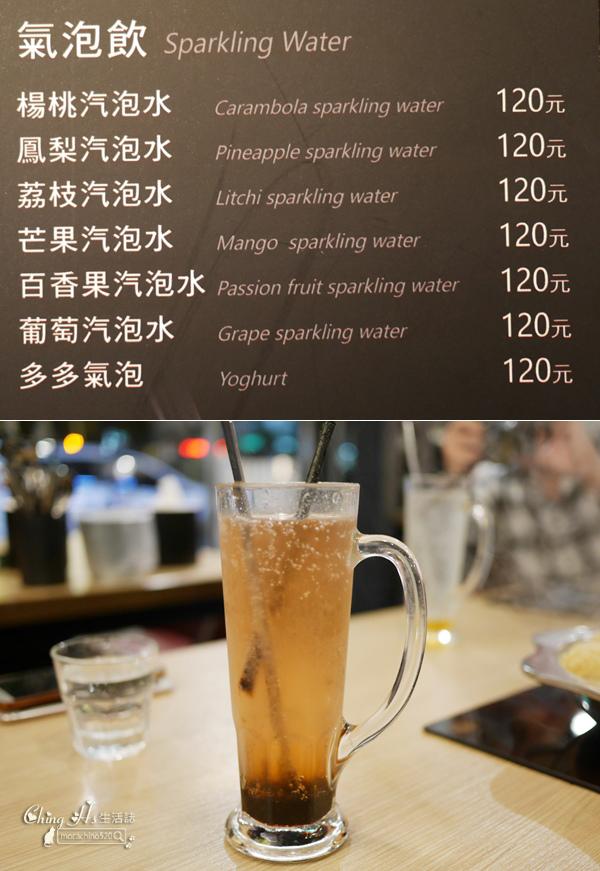 東湖美食餐廳推薦,洋夫人牛排,捷運葫洲站美食 (32).jpg