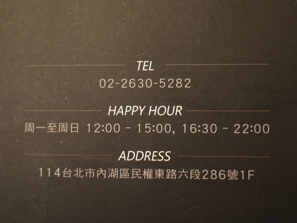 東湖美食餐廳推薦,洋夫人牛排,捷運葫洲站美食 (39).jpg