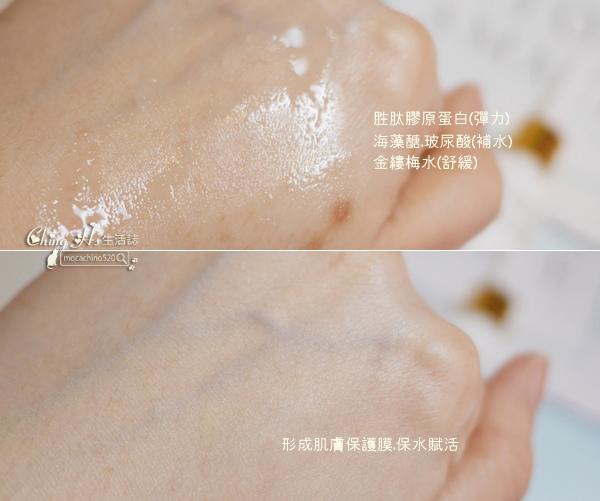 敏弱肌痘痘肌膚都能安心使用的NIOU AMAZE紐奇肌 生醫膠原再生 x 獨家組 (5).jpg