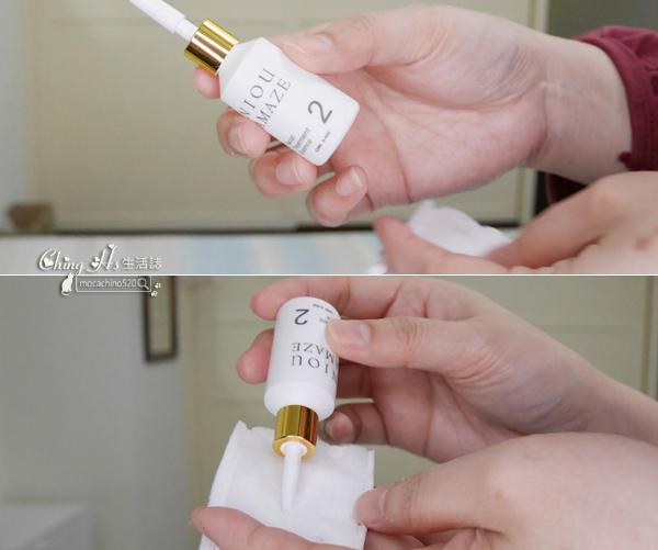 敏弱肌痘痘肌膚都能安心使用的NIOU AMAZE紐奇肌 生醫膠原再生 x 獨家組 (6).jpg