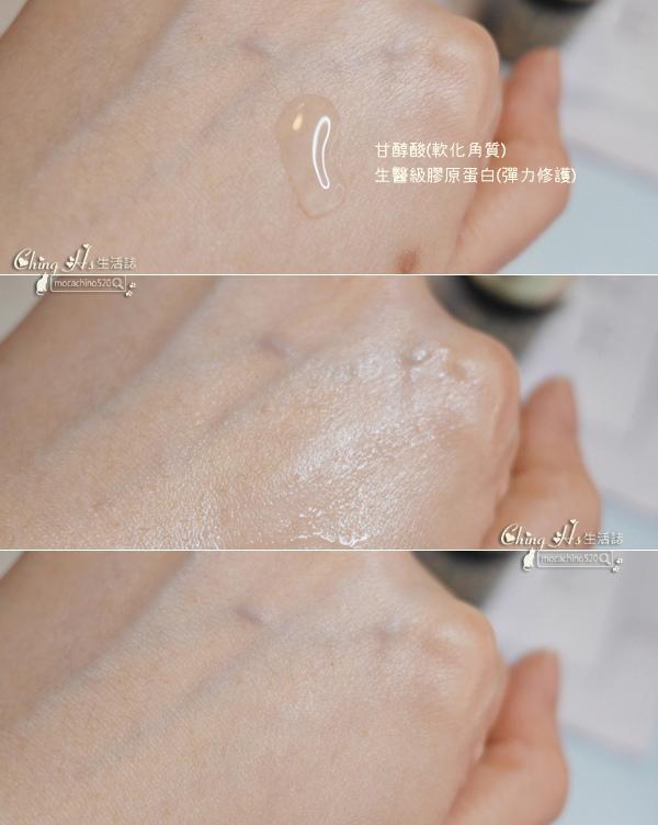 敏弱肌痘痘肌膚都能安心使用的NIOU AMAZE紐奇肌 生醫膠原再生 x 獨家組 (11).jpg