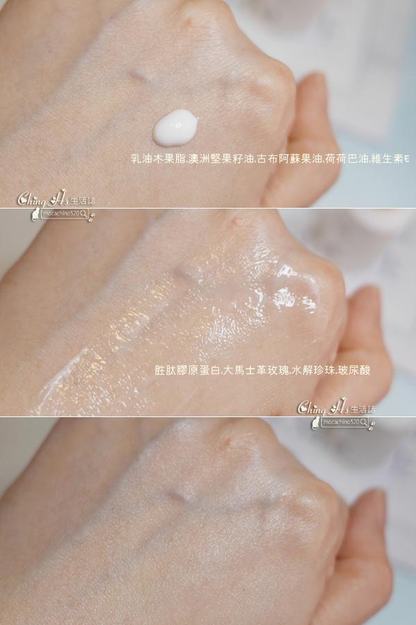 敏弱肌痘痘肌膚都能安心使用的NIOU AMAZE紐奇肌 生醫膠原再生 x 獨家組 (19).jpg