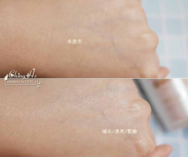 ALL IN ONE保養品推薦,MI-LE米蕾 植萃全效修護精華乳、水潤亮顏DD霜 (4).jpg