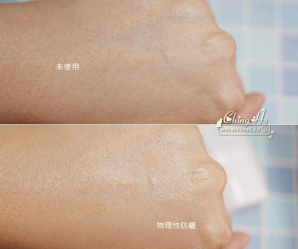 ALL IN ONE保養品推薦,MI-LE米蕾 植萃全效修護精華乳、水潤亮顏DD霜 (16).jpg