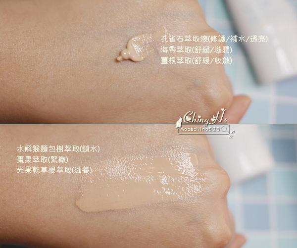ALL IN ONE保養品推薦,MI-LE米蕾 植萃全效修護精華乳、水潤亮顏DD霜 (15).jpg