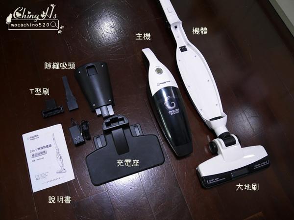 無線吸塵器推薦,居家環境整潔的好幫手,幸福媽咪 2 in 1無線除塵器直立式吸塵器 (3).jpg