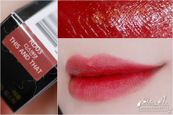 2018 Apieu唇膏試色分享,TRUE MELTING LIPSTICK,水潤唇膏 (8).jpg
