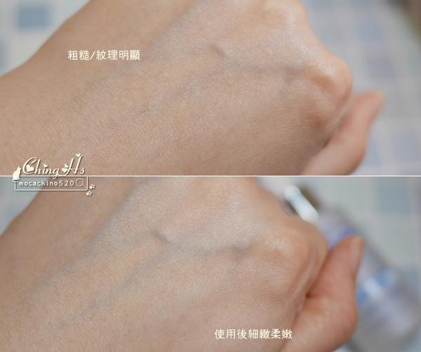 舒緩保養推薦,敏感肌的救星,Dr. Belmeur肌本博士 舒敏修護鹽霜、淨膚調理安瓶 (5).jpg