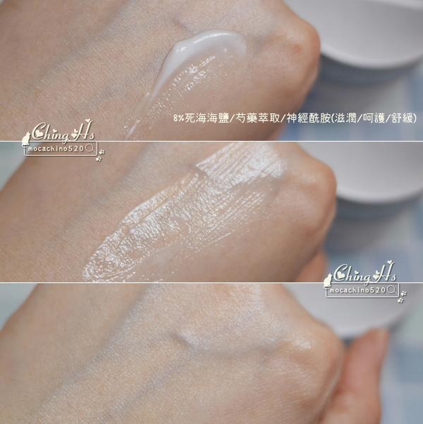 舒緩保養推薦,敏感肌的救星,Dr. Belmeur肌本博士 舒敏修護鹽霜、淨膚調理安瓶 (16).jpg