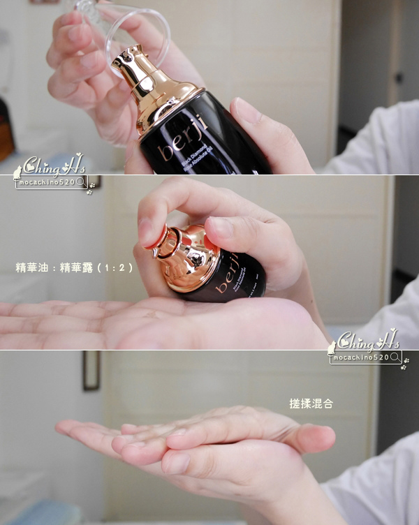 保養精華油推薦,berji柏姿 黑鑽玫瑰奇肌精萃油、黑鑽玫瑰奇肌微精露,修護肌膚,輕鬆美膚 (8).jpg
