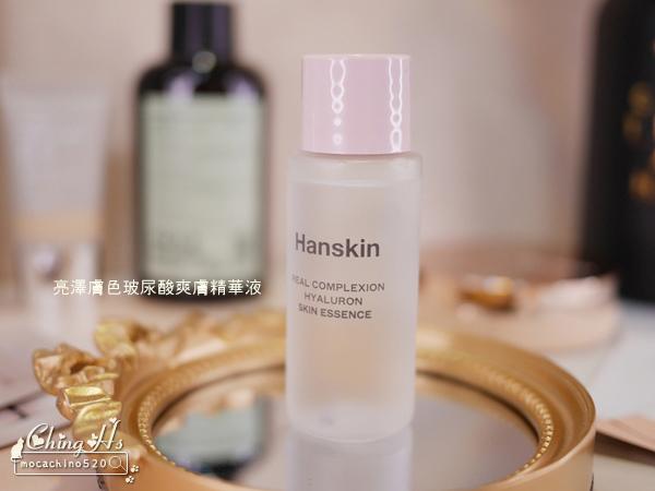 Qoo10-Hanskin超值旅行組 (18).jpg
