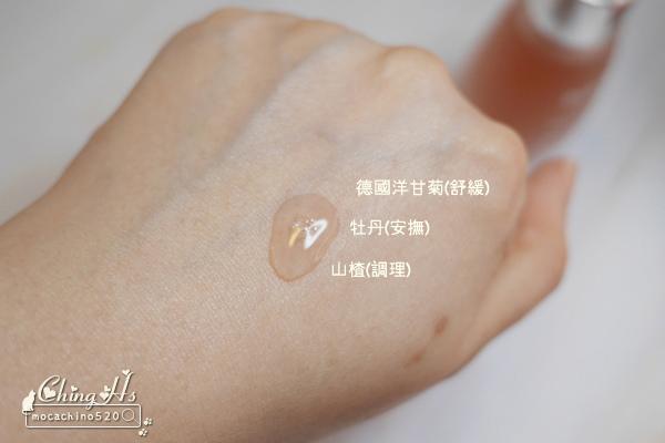 敏感肌專屬精華液推薦,DARPHIN朵法 全效舒緩精華液,周年慶必搶療癒小粉紅 (2).jpg