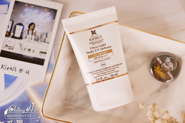 第一瓶可以發光兼防曬的革命霜效UV素顏霜推薦,Kiehl%5Cs契爾氏 集高效發光素顏霜、集高效輕透潤色CC霜 (10).jpg