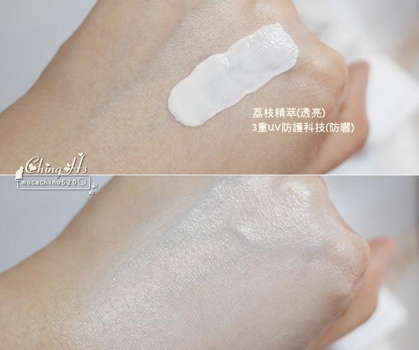 第一瓶可以發光兼防曬的革命霜效UV素顏霜推薦,Kiehl%5Cs契爾氏 集高效發光素顏霜、集高效輕透潤色CC霜 (8).jpg