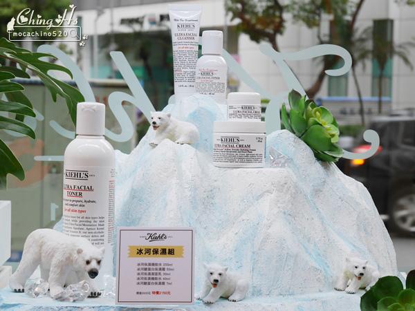 第一瓶可以發光兼防曬的革命霜效UV素顏霜推薦,Kiehl%5Cs契爾氏 集高效發光素顏霜、集高效輕透潤色CC霜 (27).jpg
