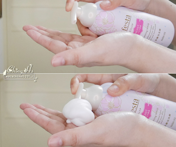 日本極簡碳酸美容法,Bifesta碧菲絲特 保濕碳酸泡洗顏,潔顏慕斯推薦 (9).jpg