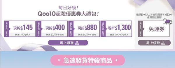 減法化妝讓你看起來更年輕,Qoo10全球購物網 三日配急速發貨 方便又快速 (4).png