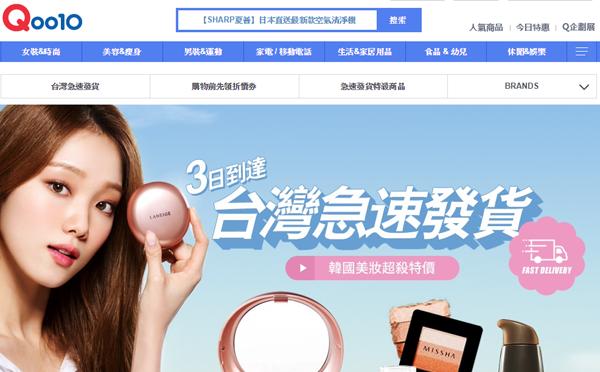 減法化妝讓你看起來更年輕,Qoo10全球購物網 三日配急速發貨 方便又快速 (1).png