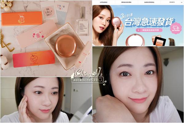 減法化妝讓你看起來更年輕,Qoo10全球購物網 三日配急速發貨 方便又快速 (9).jpg