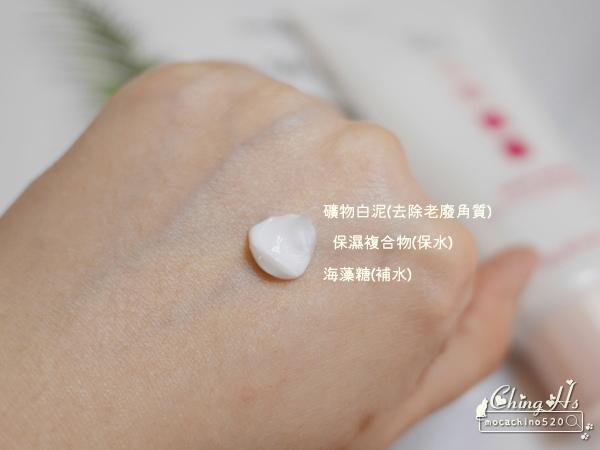 夏季美白精華推薦,ZA 透白亮顏系列 瞬白微粒精華露 (4).jpg