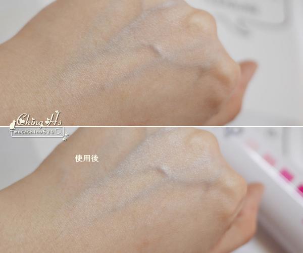 夏季美白精華推薦,ZA 透白亮顏系列 瞬白微粒精華露 (12).jpg